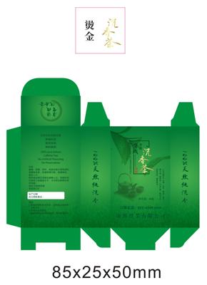 康源沉香茶防偽包裝制作案例